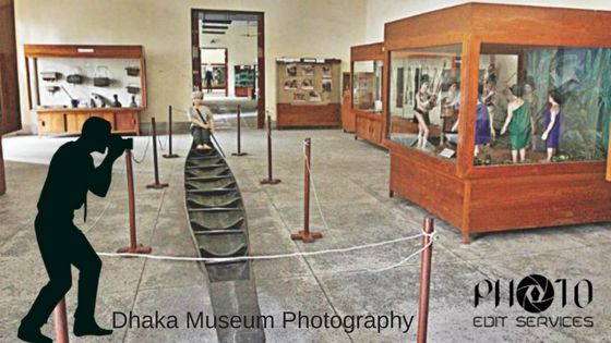 Museum Photography Tips
